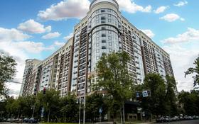 Помещение площадью 134.9 м², Наурызбай Батыра 50 — проспект Жибек Жолы за ~ 94.4 млн 〒 в Алматы, Алмалинский р-н
