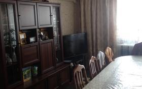 4-комнатная квартира, 82.3 м², 6/9 этаж, мкр. 4 за 20 млн 〒 в Уральске, мкр. 4