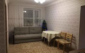 3-комнатная квартира, 65 м², 3/5 этаж, Е495 52 за 20.3 млн 〒 в Нур-Султане (Астана)