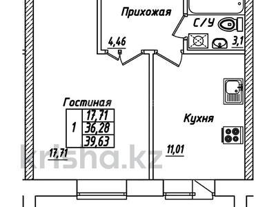 1-комнатная квартира, 39.63 м², 10/10 этаж, Айтматова — Мухамедханова за ~ 11.1 млн 〒 в Нур-Султане (Астана), Есиль р-н