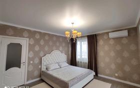 2-комнатная квартира, 65.5 м², 13/17 этаж помесячно, Толе би 185А — Ауэзова за 350 000 〒 в Алматы, Алмалинский р-н