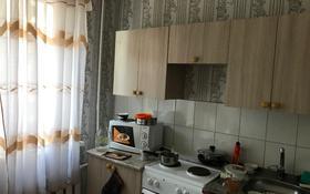 1-комнатная квартира, 30 м², 2/5 этаж, Кеншилер 16Б за 4.5 млн 〒 в Экибастузе