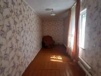 4-комнатный дом, 67.3 м², 10 сот.