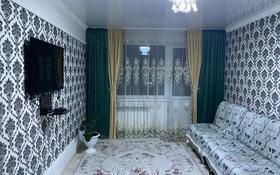 1-комнатная квартира, 30.6 м², 5/5 этаж, Проспект Абая 72 за 5.3 млн 〒 в Шахтинске