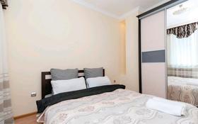2-комнатная квартира, 50 м², 20/25 этаж посуточно, Каблукова 264 за 15 000 〒 в Алматы