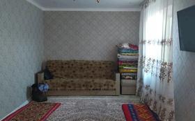 2-комнатный дом, 65 м², 5 сот., улица Дауылпаз 16/2 за 7 млн 〒 в Жезказгане