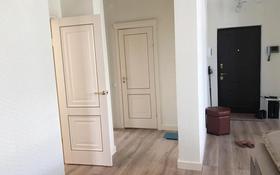4-комнатная квартира, 120 м², 6/9 этаж, Тауелсиздик 21-25 за ~ 70 млн 〒 в Нур-Султане (Астана), Алматы р-н