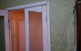 2-комнатная квартира, 47 м², 7/9 этаж помесячно, Керей Жанибек хандар 9 — Кабанбай батыра за 110 000 〒 в Нур-Султане (Астана), Есиль р-н