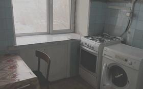 2-комнатная квартира, 44 м², 4/5 этаж помесячно, проспект Каржаубайулы 243 — Парковая улица за 50 000 〒 в Семее