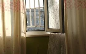 5-комнатная квартира, 135 м², 5 этаж, проспект Сатпаева 158 за 19.5 млн 〒