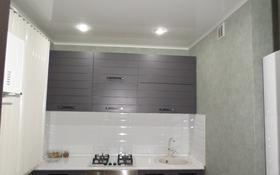 2-комнатная квартира, 45 м², 4/5 этаж, проспект Металлургов — 4 микрорайон за 6.5 млн 〒 в Темиртау