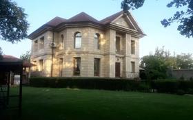 5-комнатный дом, 356 м², 10 сот., мкр Горный Гигант за 210 млн 〒 в Алматы, Медеуский р-н