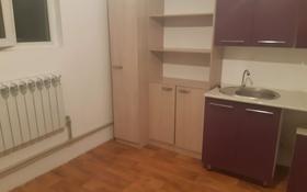 1-комнатная квартира, 16 м² помесячно, Нусупбекова 198 — Суинбая за 38 000 〒 в Алматы, Жетысуский р-н