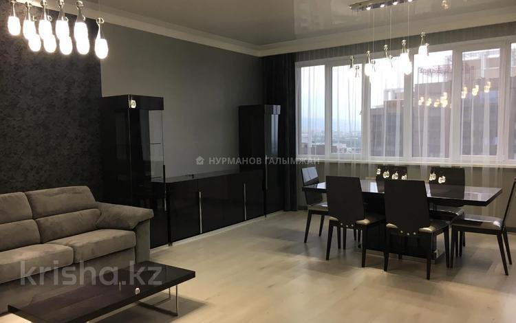 3-комнатная квартира, 130 м², 18/21 этаж помесячно, Аль-Фараби 21 за 1 млн 〒 в Алматы, Бостандыкский р-н