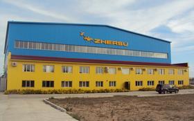 Завод 6.7 га, Индустриальная 3 за 1 400 〒 в Капчагае