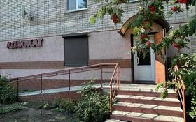 Офис площадью 86 м², 314 Стрелковая Дивизия 138 — Брусиловского за 40 млн 〒 в Петропавловске
