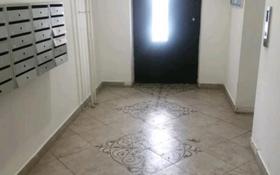 3-комнатная квартира, 65.1 м², 14/14 этаж, Тлендиева 42 за 23 млн 〒 в Нур-Султане (Астана), Сарыарка р-н