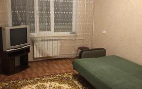 1-комнатная квартира, 34 м², 1/5 этаж посуточно, Братьев Жубановых 278 — К. Сатпаева за 5 000 〒 в Актобе