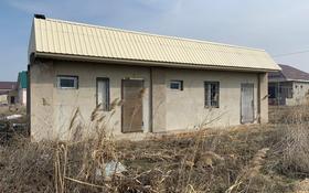 3-комнатный дом, 66 м², 8 сот., Кавказская за 9 млн 〒 в Коянкусе