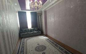 1-комнатная квартира, 45 м², 8/16 этаж помесячно, Кунаева 91 за 100 000 〒 в Шымкенте, Аль-Фарабийский р-н