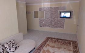 2-комнатная квартира, 45 м², 1/5 этаж посуточно, Аманжолова за 8 000 〒 в Уральске