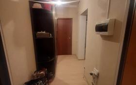 3-комнатная квартира, 69 м², 8/9 этаж помесячно, Асыл Арман 1-21 за 120 000 〒 в Иргелях