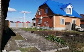 6-комнатный дом, 270 м², 12 сот., Дружба за 44 млн 〒 в Костанае
