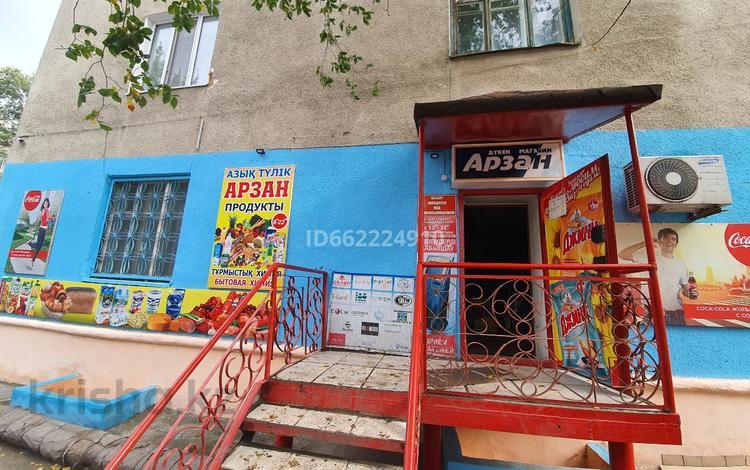 Магазин площадью 75 м², Пушкина 183 — Майлина за 25.5 млн 〒 в Костанае