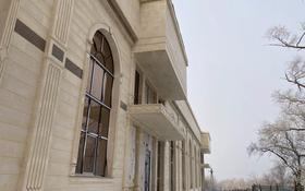 Здание, площадью 2300 м², Жибек Жолы 1 д за 320 млн 〒 в Талгаре