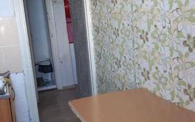 2-комнатная квартира, 40 м², 5/5 этаж, Мясокомбинат за 6 млн 〒 в Уральске