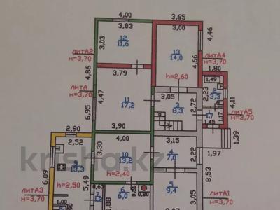 8-комнатный дом, 233.5 м², 4.5 сот., Жангельдина — Сидоркина за 27.5 млн 〒 в Алматы, Жетысуский р-н — фото 37