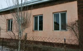 5-комнатный дом, 110 м², 6 сот., Кби ул. Бастау 32 — С. Торайгырова за 15 млн 〒 в