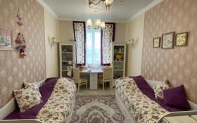4-комнатная квартира, 133 м², 6/11 этаж, Жарокова — Си Синхая за 85 млн 〒 в Алматы, Бостандыкский р-н