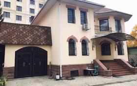 8-комнатный дом, 450 м², мкр Коктобе, Рубинштейна за 107 млн 〒 в Алматы, Медеуский р-н