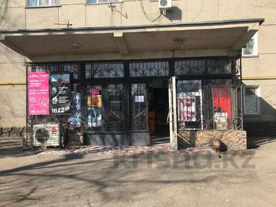 Магазин площадью 65 м², Каратюбинское шоссе №36 — Вдоль трассы за 35 млн 〒 в Шымкенте, Енбекшинский р-н — фото 15