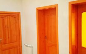 6-комнатный дом, 156 м², 5 сот., Карбышева — Уральская за 26 млн 〒 в Костанае