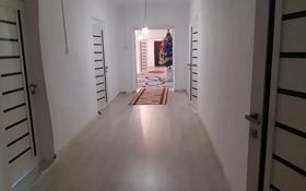 6-комнатный дом, 212 м², 12 сот., Массив кайнар 130а за 16 млн 〒 в Таразе