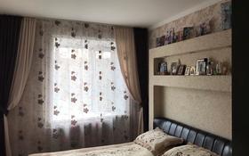 3-комнатная квартира, 64.8 м², 3/5 этаж, 6 мкр 49 за 10.5 млн 〒 в Лисаковске