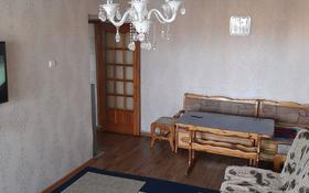 2-комнатная квартира, 43 м², 5/5 этаж, Лермонтова 47 — Абая за 11 млн 〒 в Талгаре