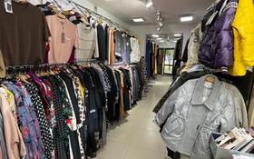 Магазин площадью 60 м², Абая 86 за 30 млн 〒 в Уральске