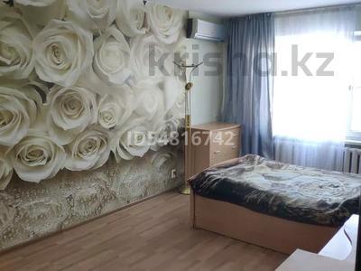 3-комнатная квартира, 63.8 м², 4/5 этаж, проспект Шакарым 87 за 14 млн 〒 в Усть-Каменогорске