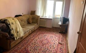 2-комнатная квартира, 42.7 м², 5/5 этаж, проспект Каныша Сатпаева 8 за 9 млн 〒 в Атырау