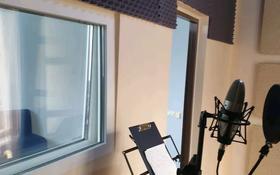 помещения под бизнес. танцевальный зал. Студия звукозаписи! за 3 000 〒 в Алматы, Медеуский р-н