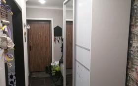 3-комнатная квартира, 64 м², 6/9 этаж помесячно, мкр Строитель 30 за 150 000 〒 в Уральске, мкр Строитель