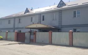 Общежитие за 120 млн 〒 в Туймебая