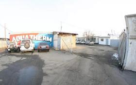 Склад бытовой 8 соток, Бродского 37г за 1 000 〒 в Алматы, Жетысуский р-н