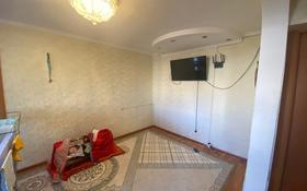 2-комнатная квартира, 48 м², 1/5 этаж, Бөкейхан 37 за 5.5 млн 〒 в