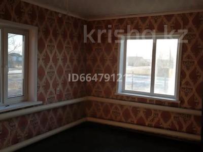 3-комнатный дом, 50 м², Первомая 1 за 1.5 млн 〒 в Костанае