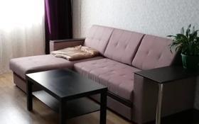 1-комнатная квартира, 37 м², 18/22 этаж посуточно, Немировича-Данченко 144/1 за 8 000 〒 в Новосибирске
