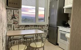 2-комнатная квартира, 50.5 м², 5/5 этаж, Проспект Назарбаева 158В за 12.5 млн 〒 в Кокшетау